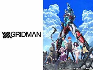 アニメ『SSSS.GRIDMAN』表紙