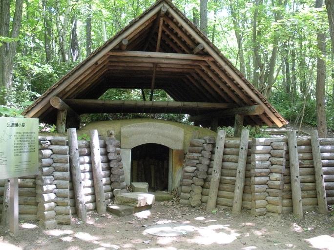 炭小屋の画像
