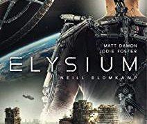 映画『エリジウム』表紙