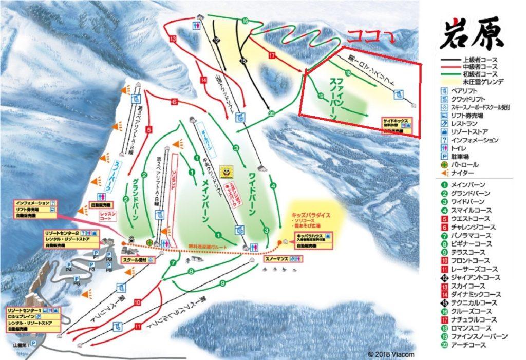 岩原スキー場18,19コース