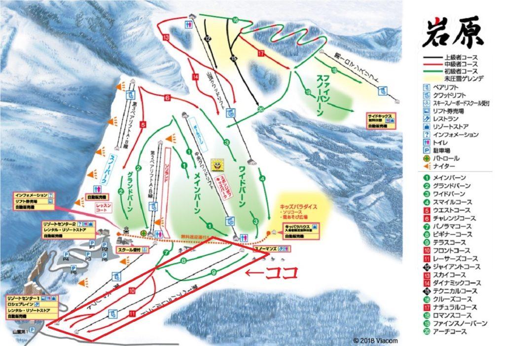 岩原スキー場8,10コース