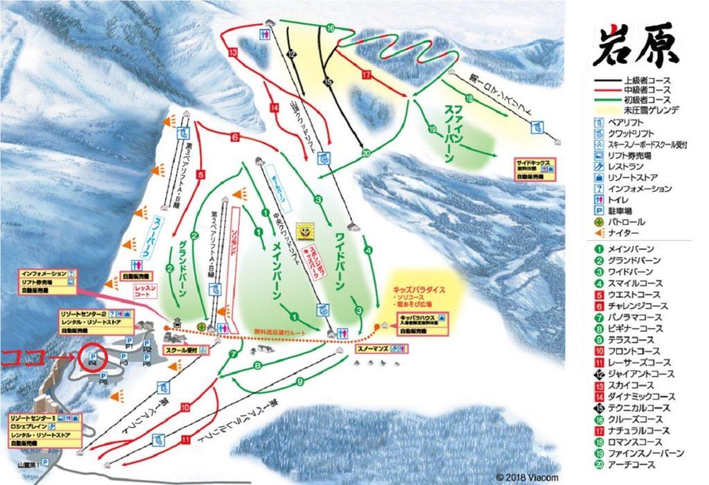 岩原スキー場駐車場