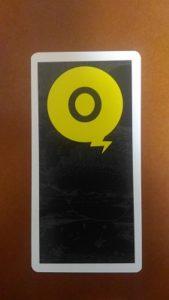 コヨーテ夜カード