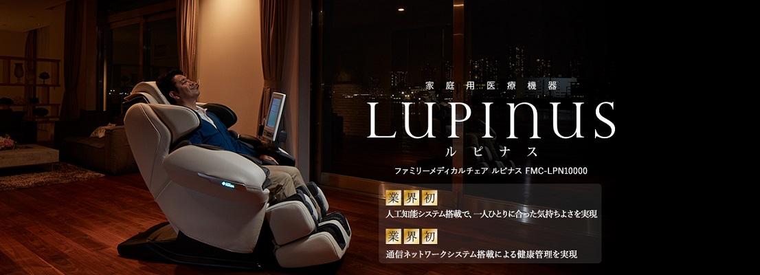 『LUPINUS』表紙