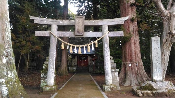 三床山登山_鹿嶋神社奥の院