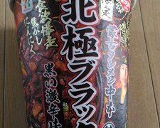 蒙古タンメン北極ブラック-カップ麺