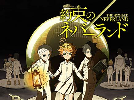 アニメ『約束のネバーランド』表紙