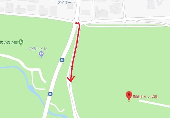 角渕キャンプ場入り方