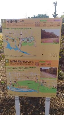 角渕キャンプ場_地図その1
