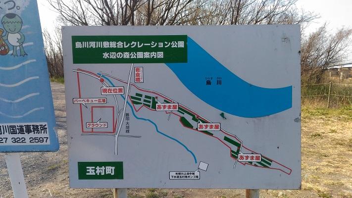角渕キャンプ場_地図その2