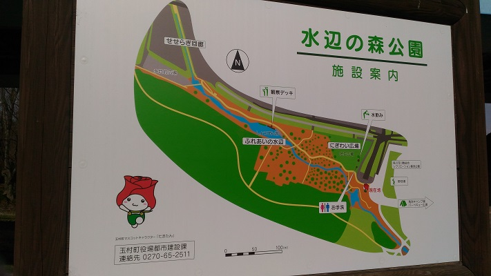 角渕キャンプ場_地図その3