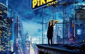 映画『名探偵ピカチュウ』表紙