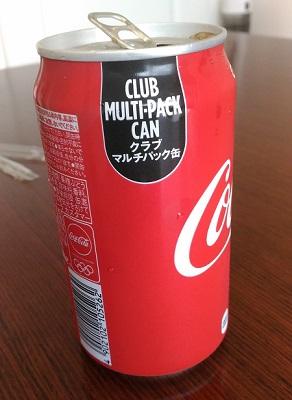 クラブマルチパック缶