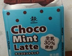 チョコミントラテ