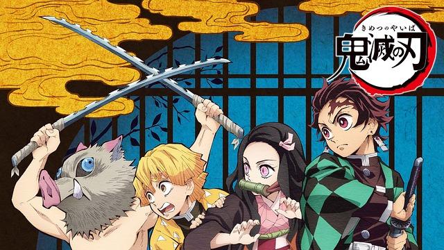 アニメ『鬼滅の刃』表紙