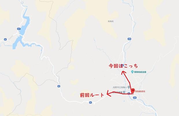 彦間川散策ルート