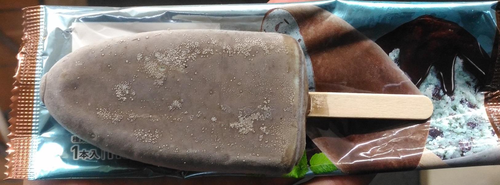チョコミント氷バー
