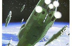 小説『銀河英雄伝説6飛翔篇』表紙