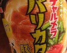 チャルメラバリカタ麺豚骨