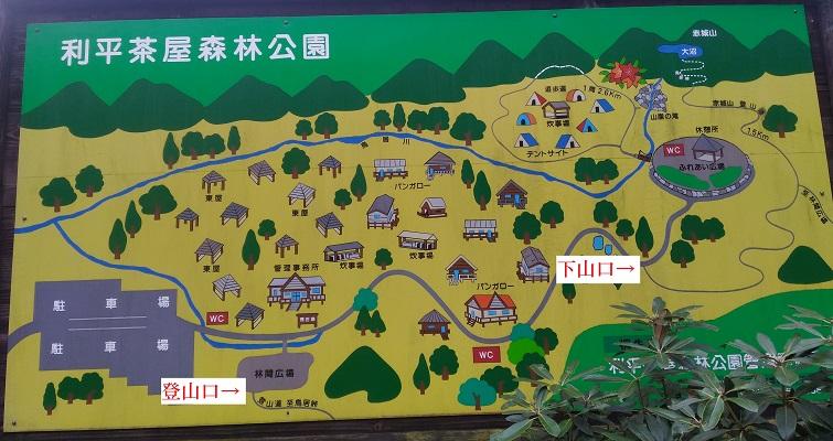 黒檜山登山口の地図