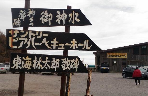 大沼→県立赤城公園その2