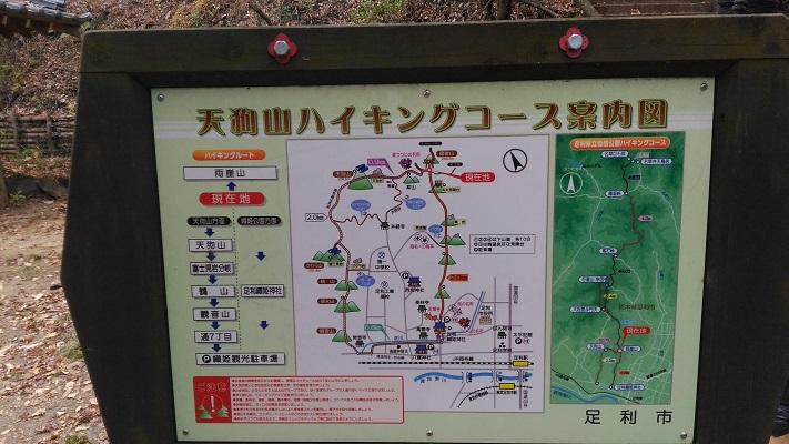 両崖山山頂付近の地図