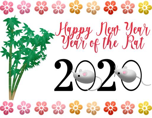2020年ネズミ