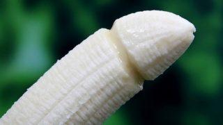 バナナチンチン