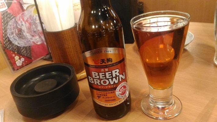 ビールブラウン