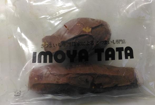 芋屋TATAの冷凍焼き芋