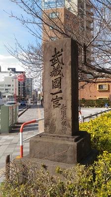 始まりの石碑