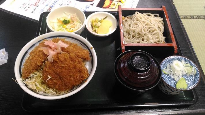 甘ったれチキンカツ丼セット