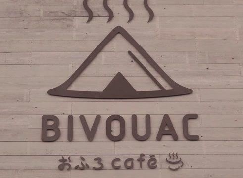 おふろcafe BIVOUACロゴ