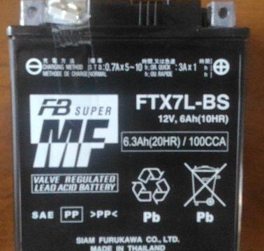 KLX125のバッテリー