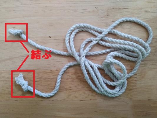 独楽の巻き方step1