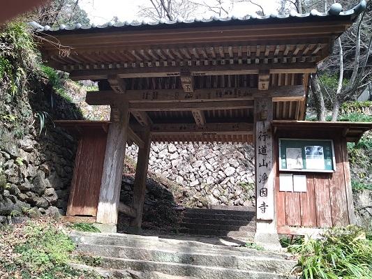 浄因寺正門
