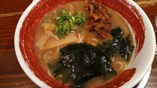 麺王のラーメン