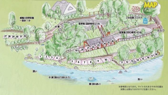 玉川温泉地図